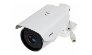 ® LC-259-IP - Kamera IP 1080p ONVIF