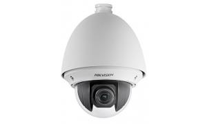 DS-2DE4320W-AE - Kamera IP 3 Mpx PoE
