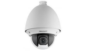 DS-2DE4320W-AE3 - Kamera IP 3 MP PoE