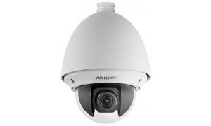 DS-2DE5330W-AE - Kamera IP 3 MP PoE