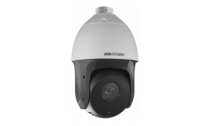 DS-2DE5120IW-AE - Kamera IP 1,3 MP IR 150m