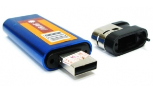 ® LC-ZAPALNICZKA - Kamera ukryta w zapalniczce 480p