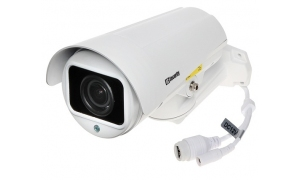® LC-20M PTZ IP - Kamera IP Full HD 2.8-12 mm