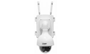 iCAM-MobileHD Gold-20D - System mobilny z kamerą IP