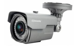 ® LC-750 IP - Zewnętrzna kamera sieciowa Mpix