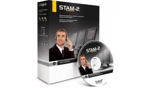 Satel STAM-VIEW