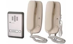 Zestaw domofonowy OR-DOM-HT-907