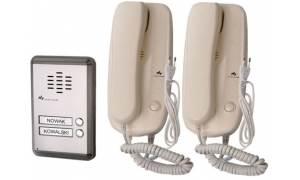 Zestaw domofonowy OR-DOM-HT-908