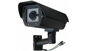 ® LC-CIR-VU97KC - Obudowa zewnętrzna z oświetlaczem
