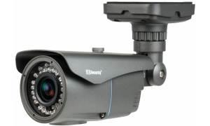® LC-7301 PREMIUM - Kamera IP z oświetlaczem
