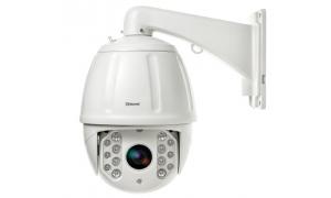 ® LC-HDX22 IP PREMIUM - Sieciowa kamera obrotowa