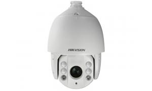 Hikvision DS-2DE7174-A kamera z 30x zoomem