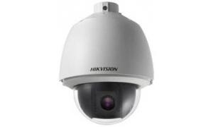 Hikvision DS-2DE5174-A kamera z 20x zoomem optycznym