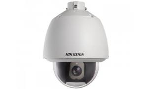 Hikvision DS-2DE5174-AE z 20x zoomem optycznym