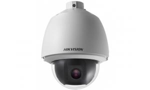 HikVision DS-2DE5184-A kamera z szerokim polem widzenia