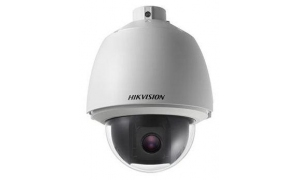 HikVision DS-2AE5123T-A kamera Turbo HD PTZ