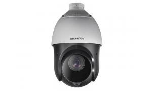 HikVision DS-2AE4123TI-D kamera z oświetlaczem IR