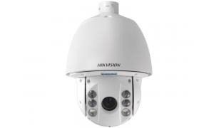 Hikvision DS-2DE7186-AE kamera z 8 ścieżkami śledzenia