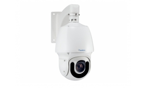 GV-SD2322-IR Obrotowa kamera IP Full HD