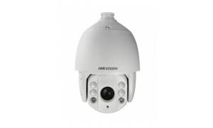 DS-2AE7123TI-A - Kamera obrotowa HD-TVI