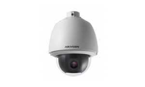 DS-2AE5230T-A - Kamera obrotowa HD-TVI