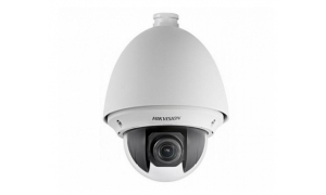 DS-2DE5220W-AE - Kamera IP obrotowa Full HD
