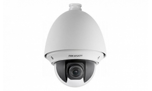 DS-2DE5230W-AE - Kamera obrotowa IP Full HD