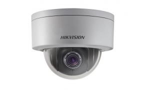 DS-2DE3204W-DE - Kamera obrotowa IP Full HD