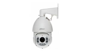 DH-SD6C220I-HC - Kamera szybkoobrotowa 1080p