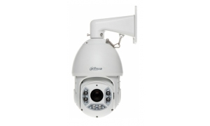 SD6C230I-HC - Kamera HD-CVI 1080p