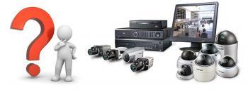 Jakie kamery do monitoringu wybrać ?