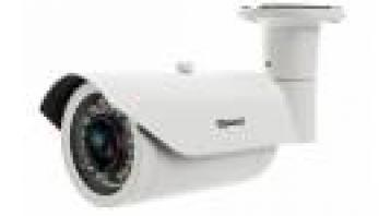® LC-155-IP - Kamera do monitoringu w ciemnościach