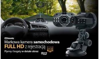 LC-600C - kamera Full HD z rejestracją